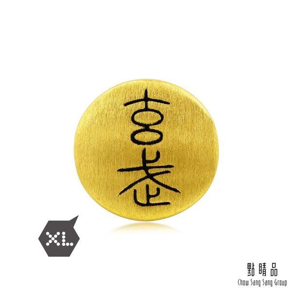 點睛品 Charme XL文化祝福 四神獸-玄武 黃金串珠