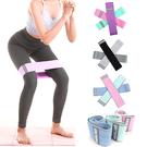升級版!! 加寬加厚設計 BOER 彈力圈 彈力帶 手臂 腿部 臀部 運動塑形 瑜伽拉力帶 健身帶 (一組三入)