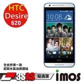 TWMSP★按讚送好禮★iMOS 宏達電 HTC Desire 620 3SAS 防潑水 防指紋 疏油疏水 螢幕保護貼