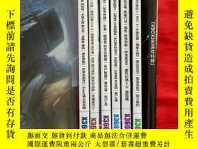 二手書博民逛書店罕見XBOX360專輯Vol.13-17+XBOX360遊戲特輯