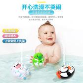 夏季戲水玩具兒童浴室洗澡親子互動花樣噴水玩具洗澡玩具 兒童玩具 洗澡玩具