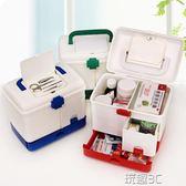 醫藥箱 多功能便攜手提家庭用藥箱 大號帶分隔抽屜藥品收納箱急救箱igo 玩趣3C