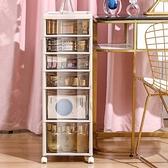 化妝品收納櫃抽屜式多層置物架梳妝台桌面收納盒護膚品整理箱 【七七小鋪】