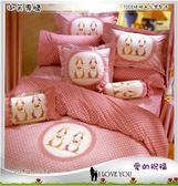 【單人床罩】/【雙人配件】(3.5*6.2尺)/高級五件式100%純棉單『愛的祝福』粉*╮
