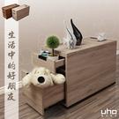 收納櫃【UHO】L型沙發好朋友多功能櫃