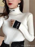 冬季新款韓版chic高領刺繡字母針織衫毛衣女修身拼色長袖打底上衣  俏girl