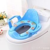 兒童坐便器馬桶圈馬桶墊坐墊圈女寶寶男寶寶嬰幼兒通用小孩坐墊器 NMS漾美眉韓衣