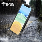 適用iphone蘋果手機防水袋外賣騎手專用套可充電觸屏防雨三防摔殼 一米陽光