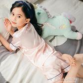 童女童睡衣薄款冰絲兒童夏季絲綢短袖女寶寶公主女孩家居服-Ifashion