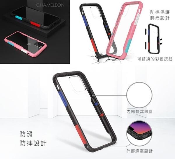 【愛瘋潮】X-Fitted Apple iPhone 11 Pro(5.8吋) Chameleon 彩框保護殼