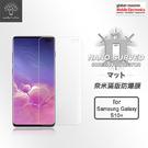 【默肯國際】Metal-Slim Samsung S10 (6.1吋)/S10+(6.4吋) 奈米滿版防爆膜 (非玻璃)