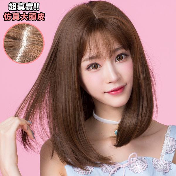 韓系高仿真 自由分線 她很漂亮 高俊熙 帥氣層次 俏麗 短髮【MB296】☆雙兒網☆