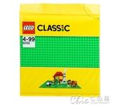 原裝LEGO積木底板 墊板 女孩大小顆粒男孩子拼裝玩具1-6歲 七色堇