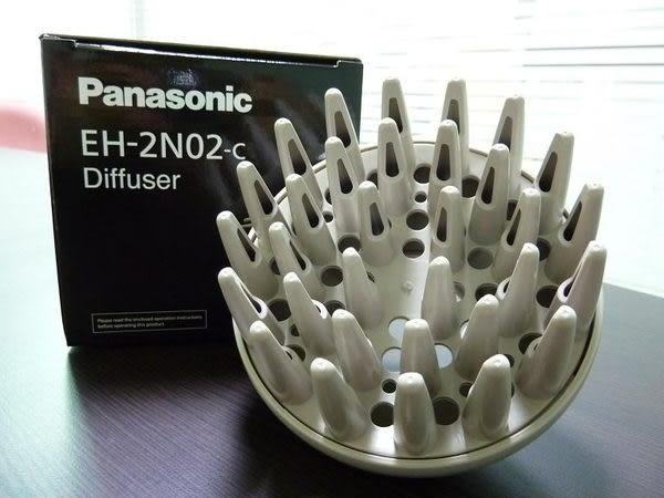 Panasonic 國際牌 專業整髮烘罩器EH-2N02 (適用EH-NA30、EH-NA45機型)**免運費**