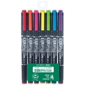 日本ZEBRA 螢光筆7色入套裝