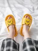 兒童拖鞋 少女居家情侶涼拖鞋家用女外穿夏天防滑室內浴室夏可愛家居洗澡男 快速出貨