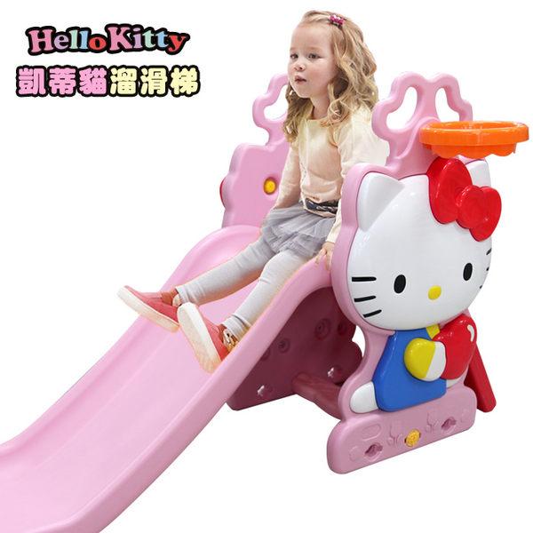 凱蒂貓溜滑梯