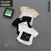 85折寶寶竹節棉t恤男嬰兒半袖上衣服夏季薄款99購物節