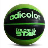 籃球 7號籃球學校訓練比賽成人藍球