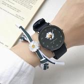 手錶小雛菊帆布手錶女ins學生韓版簡約森系學院風小清新復古休閒文藝 玩趣3C