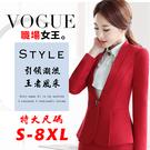 S-8XL長袖西裝外套~*艾美天后*~西裝外套職業女裝商務面試裝辦公西裝