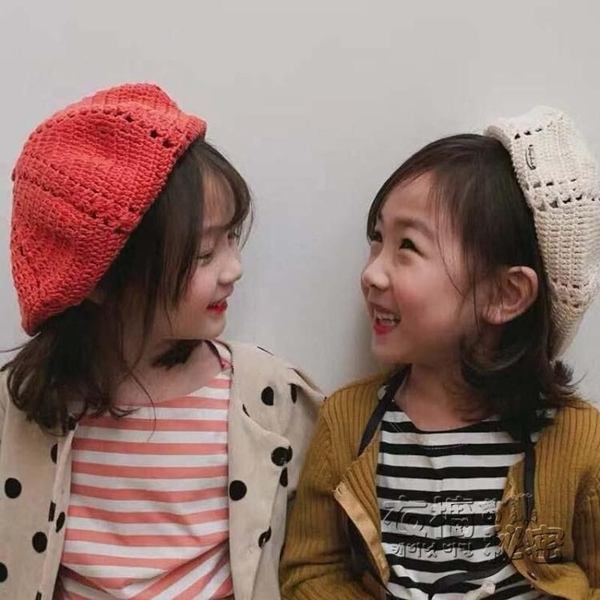 兒童貝雷帽寶寶帽子春秋冬女孩小孩小童英倫網紅棉線八角蓓蕾畫家 衣櫥秘密