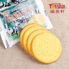 福義軒純鮮乳餅265g【合迷雅好物超級商城】