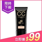 ttmax 全效完美修飾CC霜(30ml)【小三美日】原價$149