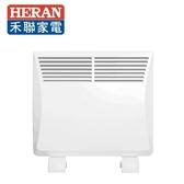 【HERAN禾聯】3-5坪 對流式電暖器《HCH-100L1》IP24防潑水等級 可壁掛/直立使用