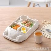 竹纖維寶寶餐盤分格兒童餐具分隔小孩飯碗卡通小汽車家用防摔套裝 水晶鞋坊