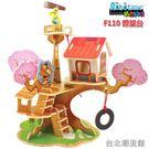 若態3D立體拼圖木質拼插建筑模型diy木制小屋兒童益智積木玩具女