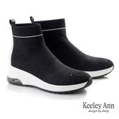 ★2019秋冬★Keeley Ann樂活運動風 英文字立體鑽氣墊襪套式短靴(黑色) -Ann系列