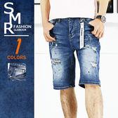 短褲-牛仔織帶破短褲-街潮首選百搭款《004PA13》藍色【現貨+預購】『SMR』