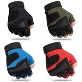 運動半指手套特種兵戶外用戰術手套健身防滑騎行手套露指【君來佳選】