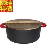 鑄鐵鍋-啞黑琺瑯圓鍋家用生鐵鍋無油煙無塗層湯鍋66f30【時尚巴黎】