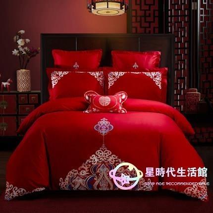 床包組 床罩全棉婚慶四件套新婚床品多件套純棉被套大紅結婚房喜慶套件 【星時代生活館】