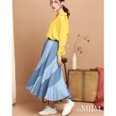 da MIIM浪漫雙色荷葉長裙-雙色藍