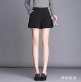 短褲女夏天外穿高腰闊腿A字夏季薄款西裝潮ins年新款寬鬆黑色 FX8940 【夢幻家居】
