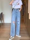 牛仔寬管褲 2021年新款褲子高腰牛仔褲女夏顯瘦顯高垂感直筒褲寬鬆破洞闊腿褲 寶貝計畫 618狂歡