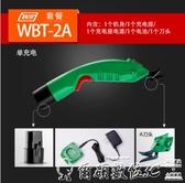 電動剪刀WBT-2鋰電電動剪刀手持式皮革修邊服裝裁剪刀電剪刀裁布LX爾碩數位