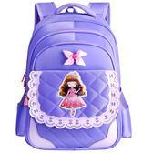 書包  小學生書包女幼兒園女童背包1-3年級女孩兒童書包一年級可愛公主