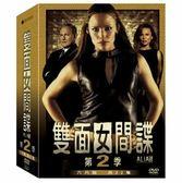 雙面女間諜 第二季 DVD (音樂影片購)