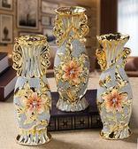 景德鎮陶瓷歐式家居裝飾鍍金磨砂擺件花瓶PLL2563【男人與流行】