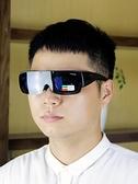 近視專用套鏡太陽鏡