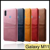 【萌萌噠】三星 Galaxy M11 創意雙插卡 個性簡約風 皮質商務款 半包 防摔硬殼 手機殼 手機套