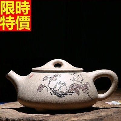 紫砂壺 宜興-全手工刻花泡茶品茗小茶壺2款68v25【時尚巴黎】
