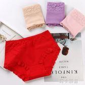 女士內褲女純棉100%全棉質襠大碼中腰性感蕾絲少女無痕抗菌三角褲QM 莉卡嚴選
