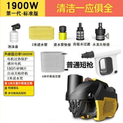 洗車機神器超高壓水泵220v家用便攜式大功率水槍刷車全自動清洗機 青木鋪子「快速出貨」