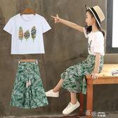 女童夏裝時髦套裝女孩短袖兒童洋氣時尚韓版寬管褲兩件套 道禾生活館