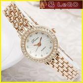 手錶 手鏈表女士手表女